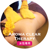 Aroma Clear Therapy